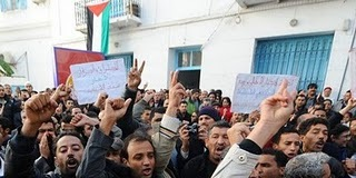 Les manifestations se poursuivent en Tunisie (photo DR)