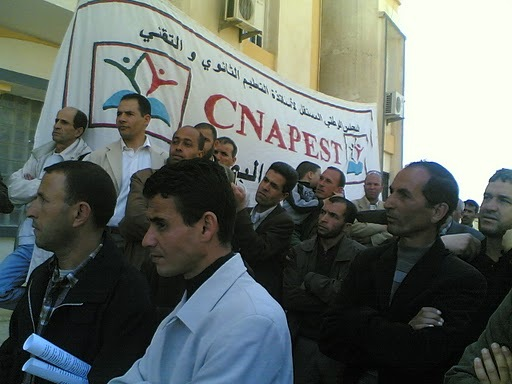 Rassemblement Cnapest (photo archives Cnapest)