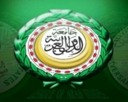 La Ligue arabe s'impose dans le dossier syrien (logo Ligue arabe)