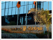 Le siège de Sonatrach (photo Sonatrach)