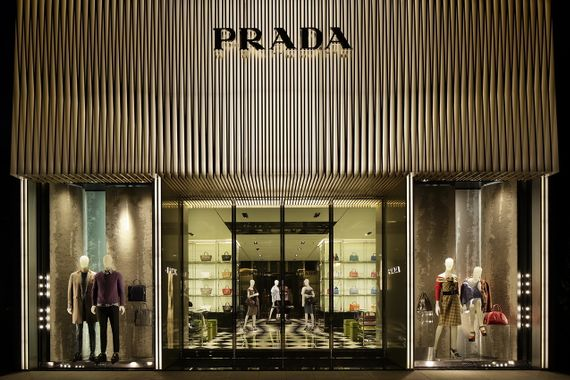 Prada s'allie avec L'Oréal (photo : DR)