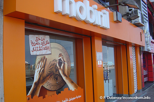 Mobinil va tomber dans l'escarcelle de France Telecom - Orange (photo F.Dubessy)