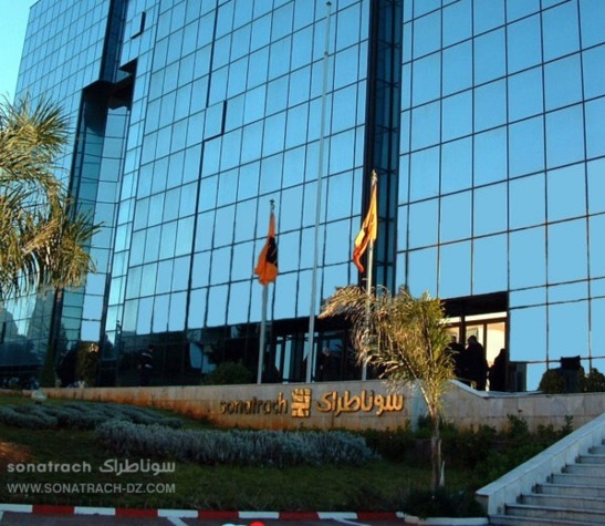 Le siège de la direction générale de Sonatrach à Alger (Photo Sonatrach)