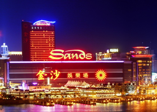 Le complexe « Las Vegas Sands » de Macao (photo : LVS)