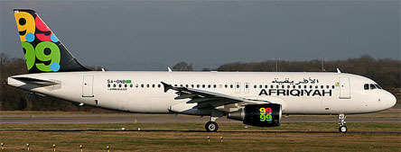 Afriqiyah Airways change de paradigme (photo Afriqiyah Airways)