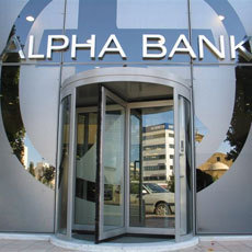 Alpha Bank reçoit 140 M€, qui serviront à financer les PME grecques (photo Alpha Bank)