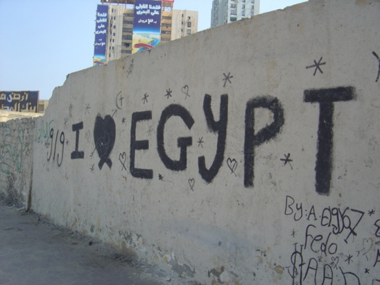 Tag Egypte mur d'Alexandrie - septembre 2011 (photo F.Dubessy)
