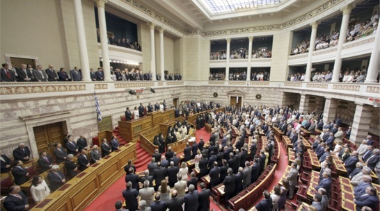 Le Parlement grec adopte le budget de 2014 (photo du Parlement)