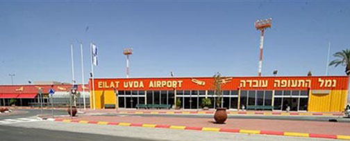 L'aéroport d'Ovda permet de desservir la station balnéaire d'Eilat (photo Israel Airports Authority)