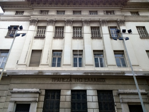 La Banque de Grèce (photo CC-Manos K)