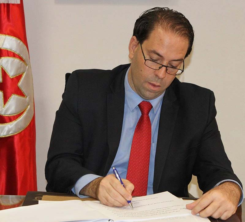 Youssef Chahed est officiellement premier ministre tunisien (photo DR)