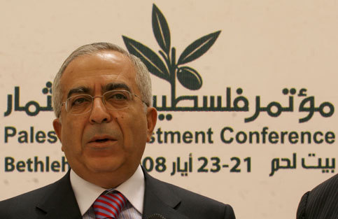 Salam Fayyad va devoir gérer le conflit institutionnel libyen (photo : DR)
