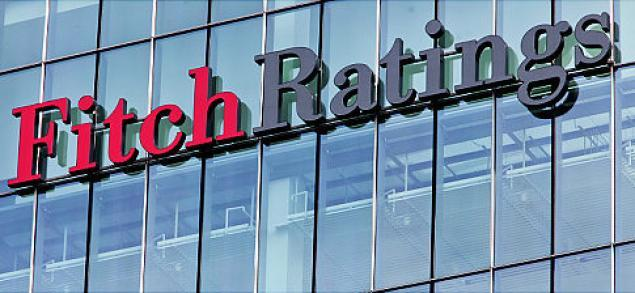 Fitch table sur la croissance de la Tunisie (photo : DR)