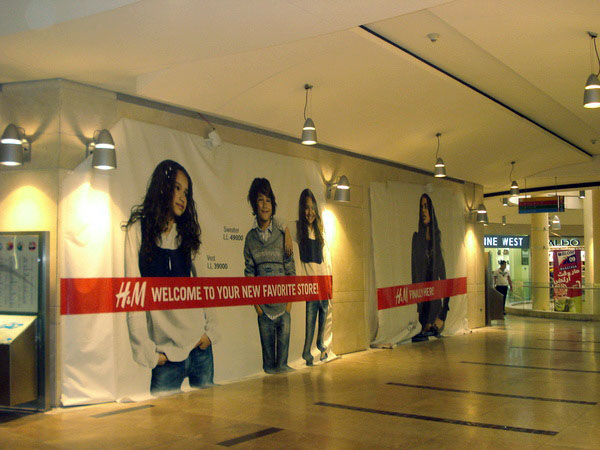 Le magasin H&M du centre commercial ABC ouvrira ses portes au public le 3 octobre 2009 (photo Jenny Saleh)