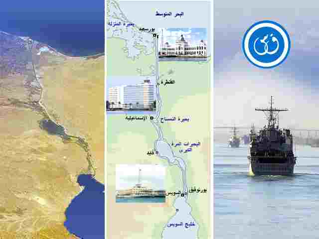 Cartographie Canal de Suez (Photo Suez canal Authority)