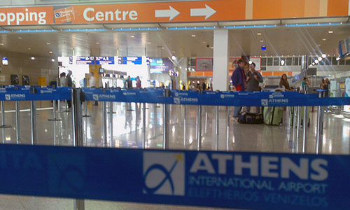 L'aéroport international d'Athènes est reconnu pour son shopping et sa restauration (photo CC-M.Hillary)