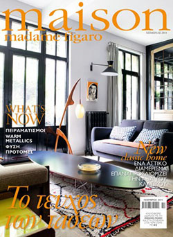 Attica Publishing diffuse notamment les éditions en Grec de magazine comme Madame Figaro (photo Attica Publishing)